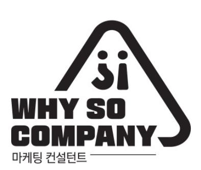 와이쏘컴퍼니